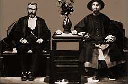 Ulysses S. Grant's East China Sea Diplomacy