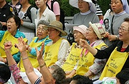 Pope Francis Meets Korean 'Comfort Women'