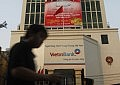 Vietnam's Ticking Debt Bomb
