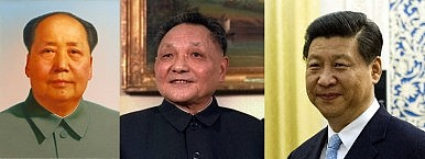 China's Three Leaders: the Revolutionary, the Reformer, and the Innovator