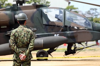 Japan's Military Trade Set to Increase