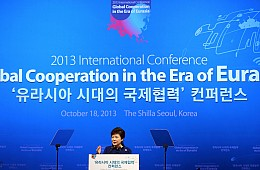 South Korea's Eurasia Ambitions