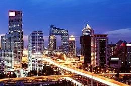 Beijing Enters China's New Bond Market