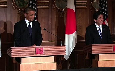 The US Will Defend Japan; The Question Is How?