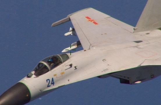 Responding to China's Air Intercept
