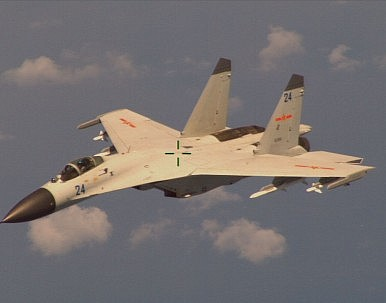 Chinese Fighter Conducts 'Unsafe' Intercept of US Spy Plane in East China Sea