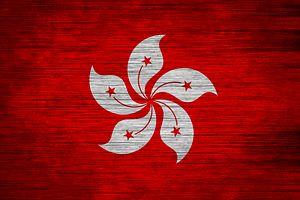 Hong Kong's Struggle for Democracy