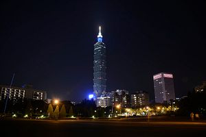 Inevitability and Possible Futures in the Taiwan Strait