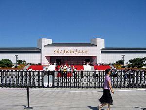 China's 'Victory Day' Celebration