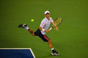 Kei Nishikori's Very Big Tournament