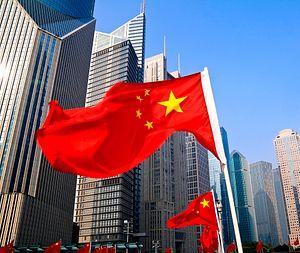 The China Dream Vs. The American Dream
