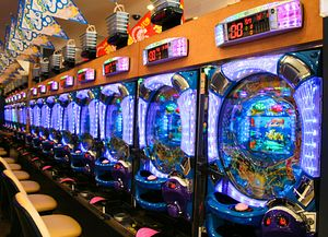 Casinos and Japan's Gambling Addiction