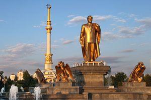 A New U.S. Human Rights Policy Towards Turkmenistan