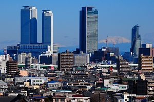 Will Japan's Volcanic Eruption Further Delay Nuclear Restart?