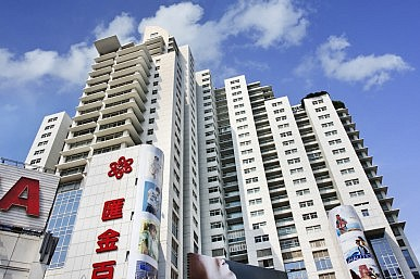 China's New Property Registration System: Real Estate Taxes in the Pipeline