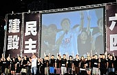 Hong Kong and China: Mourning the Democracy Dream
