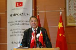 China Appoints New Special Envoy to the Middle East