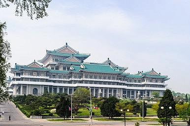Pyongyang Receives Key Japan Officials Before Report Release