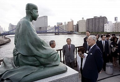 History and the Possibility of Taiwan-Japan Relations