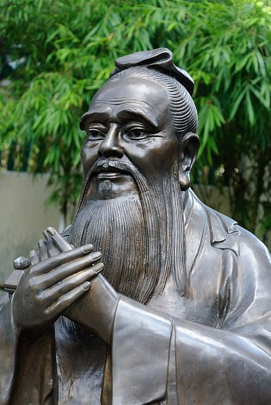 The Future of China's Confucius Institutes