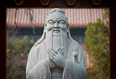 The Chinese Communist Party's Confucian Revival