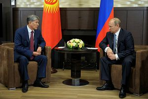 Russia's Chokehold on Kyrgyzstan