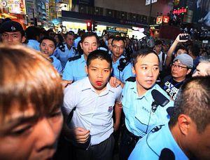 Amid Violent Clashes, Hong Kong Government Tells Protestors to Disperse