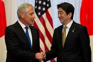 US, Japan Overhaul Mutual Defense Guidelines