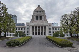 Japan's State Secret Law Unmolested