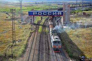 Russia, China & Mongolia Begin Trilateral Talks