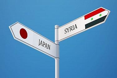 A Rare Japanese Jihadist