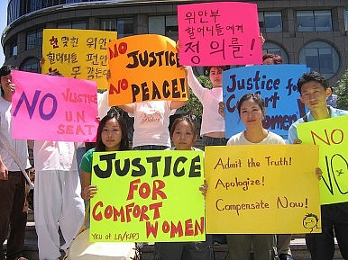 essay on comfort women The comfort women: sexual violence and in 1996, soh published an essay titled the korean 'comfort women': movement for redress, which appeared in asian survey.