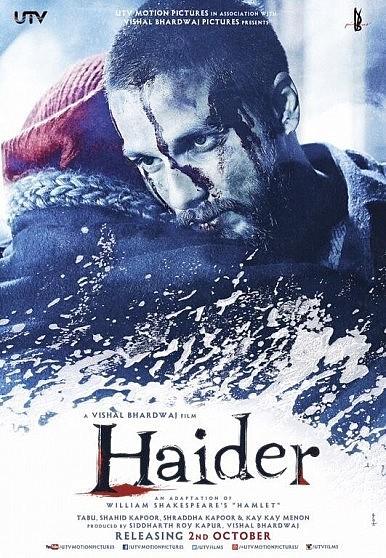 Haider: Shakespeare in Kashmir