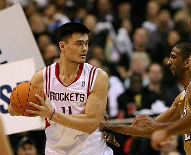 China's NBA Love Affair