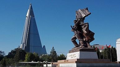 North Korea to Engage or Provoke?