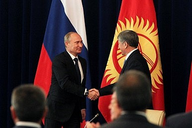 US and Russia Fight Proxy War Over Gay Rights in Kyrgyzstan