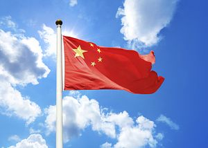 The Top 5 Achievements of Chinese Diplomacy in 2014