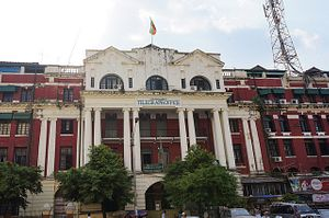Myanmar's Telegram System Still Active