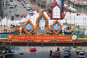 Will ASEAN Forge an Economic Community By 2015? Wrong Question.
