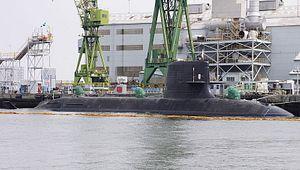 Australia Wants Japanese Sub Propulsion