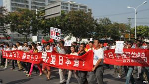 The Politics of History in China-Japan Relations