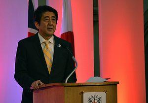 'Money Politics' in Japan