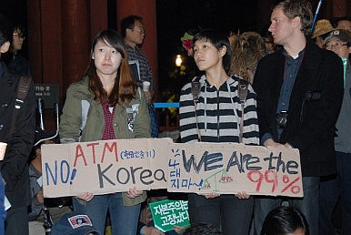 Piketty in Seoul: Rising Income Inequality in South Korea
