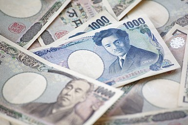 The Bank of Japan's Very Bold Move