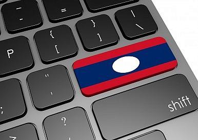 Laos' Internet Law Undermines Free Speech