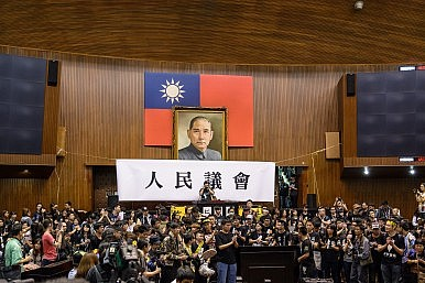 The Problem with Taiwan's Support for Hong Kong Protesters