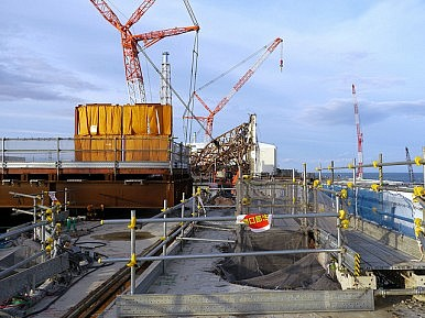 A Small But Important Milestone in the Fukushima Cleanup