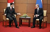 The Ukrainian Divide in Russo-Japanese Rapprochement
