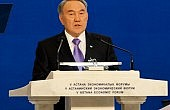 'Foreseeing Ordeals,' Kazakhstan Dips Into Oil Fund