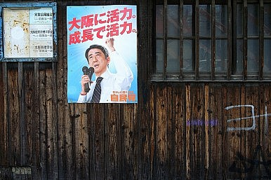 Shinzo Abe's Next Steps